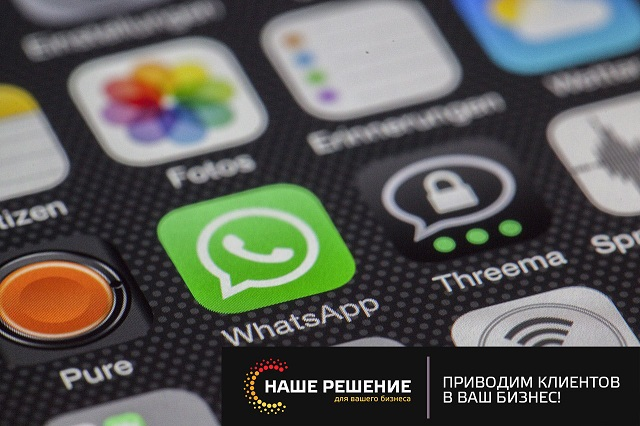 Huawei лишат Facebook, WhatsApp и Instagram